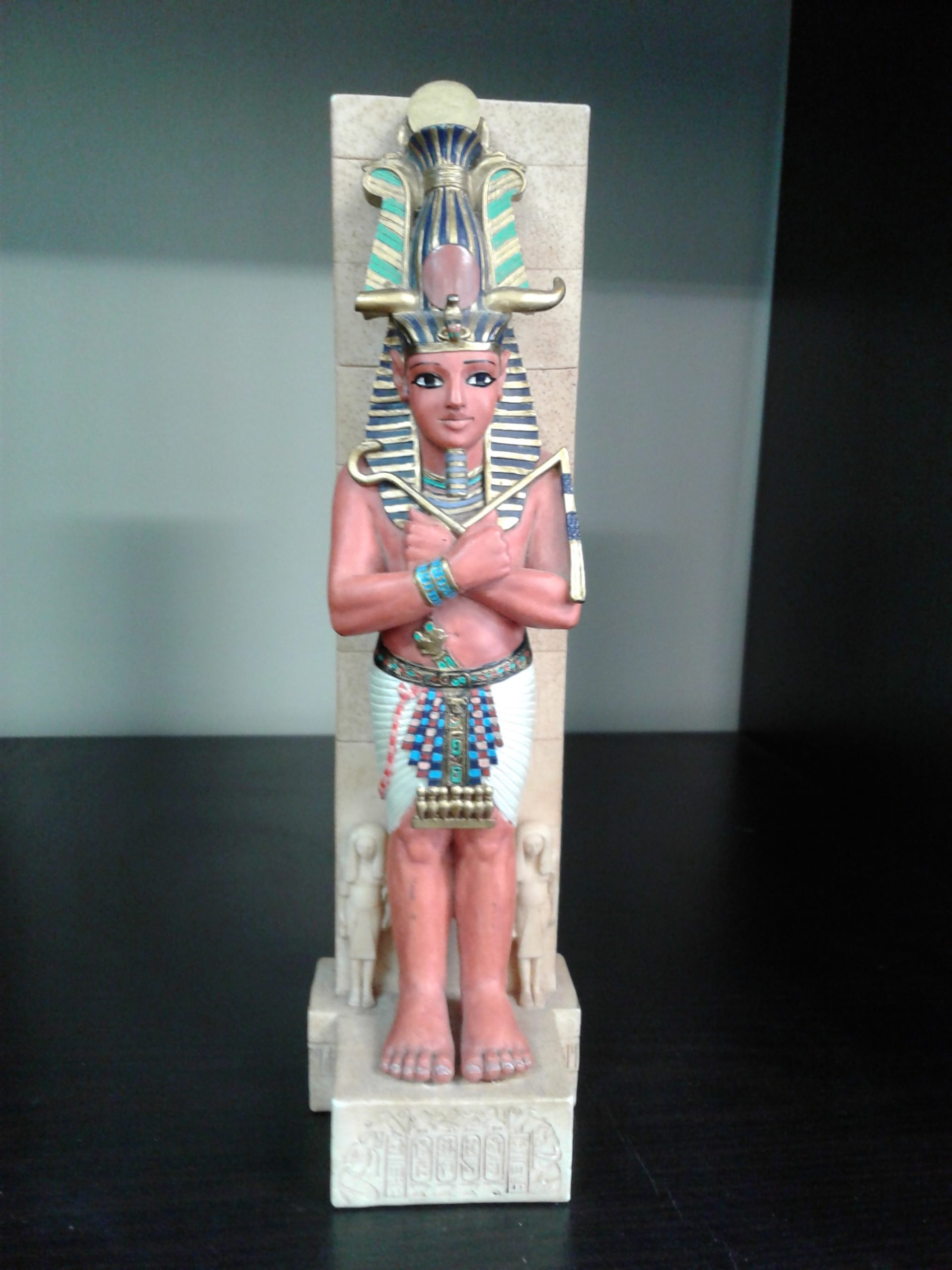 small king tut